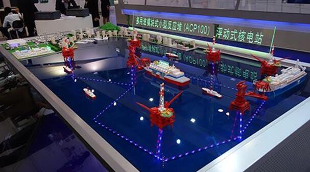 中國海上核電站實現三大技術突破 可用於核航母