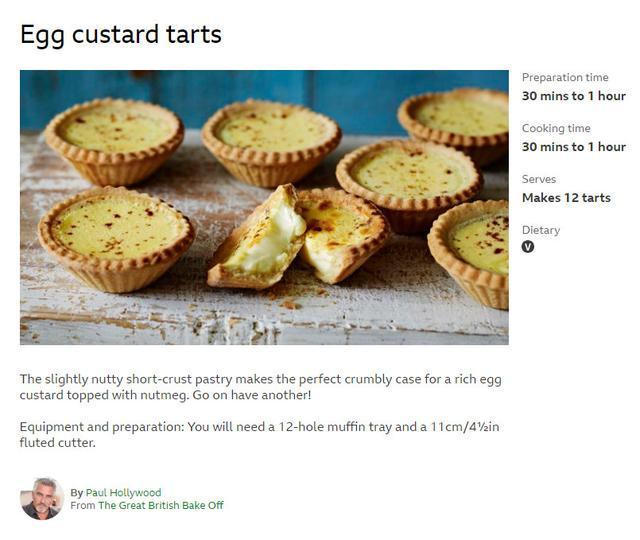 用烤箱做笔画的蛋挞简美味美食英国特色图片