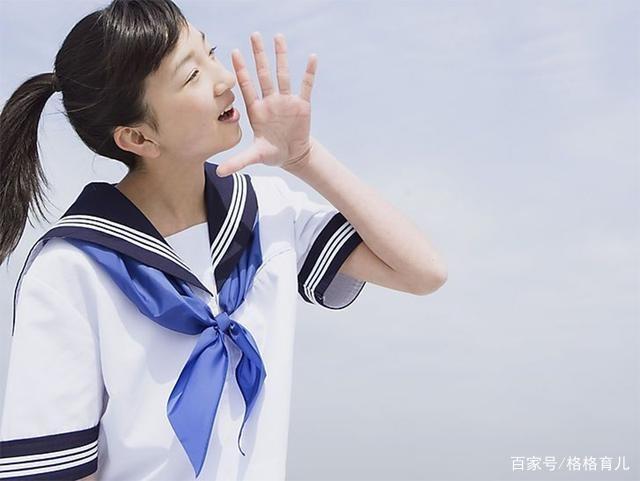 格格:对于高中孩子早恋的高中,你看?学院问题锦江锦江图片