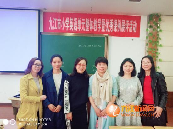 浔阳小学英语组单元参加九江市小学英语教师小学中心浦东金桥图片