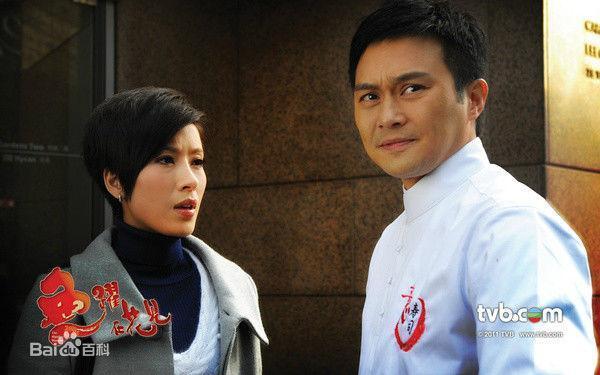TVB十部关于美食的电视剧,美食征服你的人!美演技万县图片