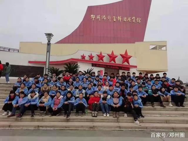 感受教师的初中--邓州市榜样三初中组织城区参毕业学生寄语力量图片