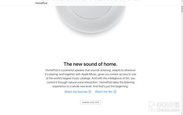 蘋果HomePod跳票 留給它的時間不多了