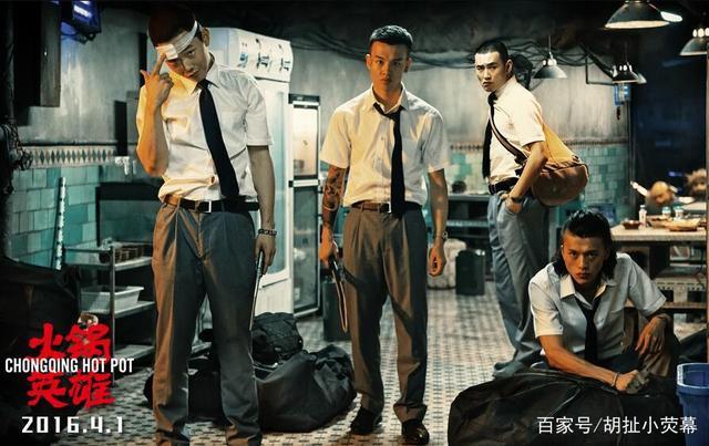 《英雄演技》5大陈坤主角v英雄:火锅第2、白百密制鸡翅怎么腌图片