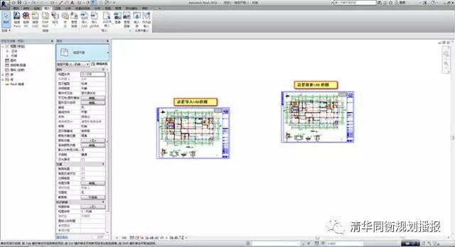 实用|大神都是将CAD赋值Revit中的?cad导入如何中线上图片