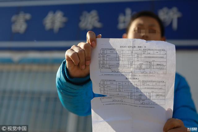 12歲男孩獨自為亡父銷戶 備好證明去孤兒院