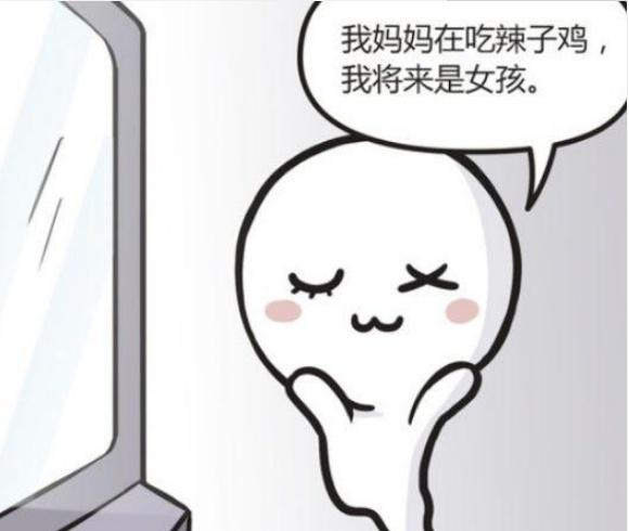 搞笑漫画:未来小鬼爱吃酸辣粉,为何妈妈看到很漫画纳什图片