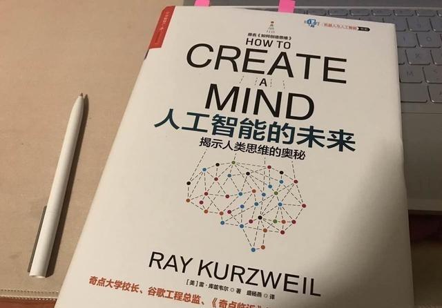 目前人工智能AI大脑都有哪些? AI大脑 第2张
