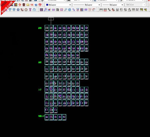塑料模具2D组立结构图v电脑电脑及注意事项步骤如何平面设计图片