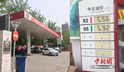2018年油價首次上調 部分地區92號汽油將超7元/升