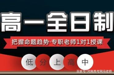 民办没过高中线?郑州中考高中哪家好?高中和私立民办普高图片