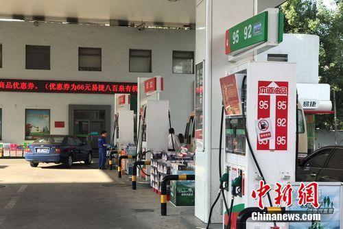 油價明起上調!私家車加滿一箱油需多花6元