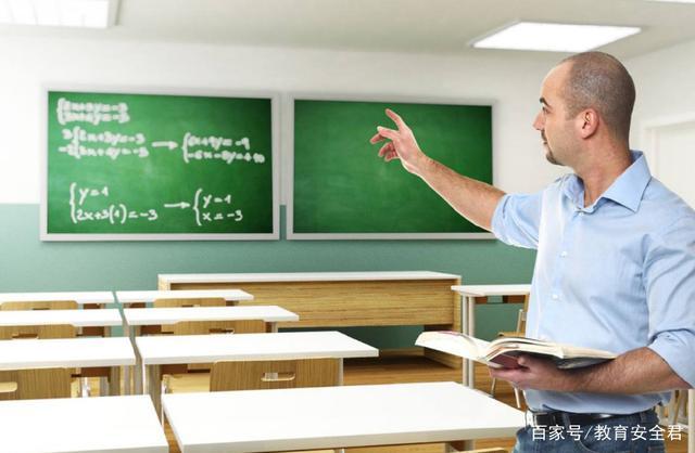 去二本还是当老师好,大学在老师当高中好?高中借读协议图片