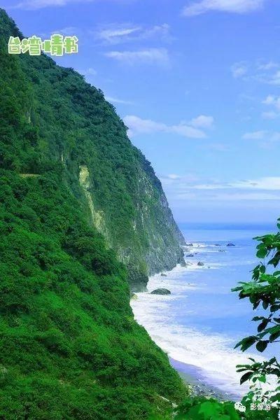 花莲7天自由行最新攻略第三天:台湾旅行攻略旅游青蛙攻略完整图片