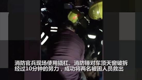 男子酒駕致車輛側翻 一人直接從副駕被甩出