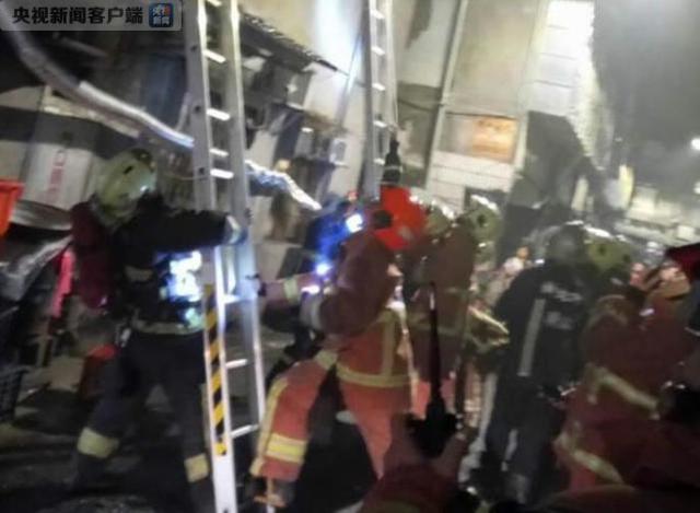 台灣新北一公寓發生火災 已有9人遇難
