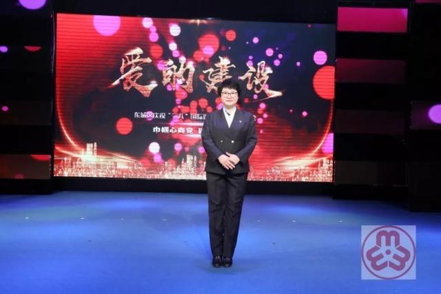 东城区妇联纪念举行三八国际妇女节109周年市级示范武汉初中图片