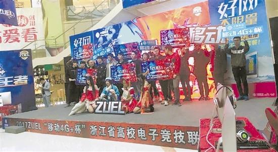 《英雄聯盟》、《王者榮耀》兩場決賽    冠軍都是來自杭電的隊伍