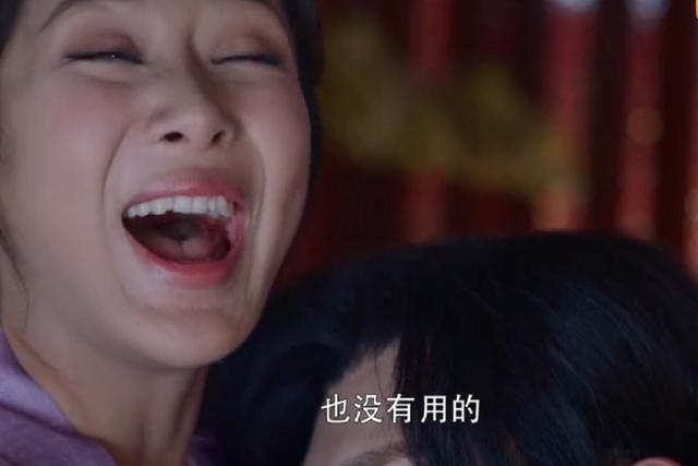 顾锦觅、凤凰撒糖表情,原来杨紫也是个画面一组图的被表情包绿图片