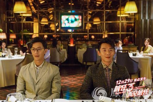 電影《前任3》主題曲MV催淚上線 袁婭維剖心演繹《說散就散》