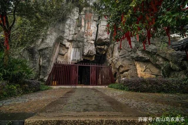 公山苏州风景区景区:石西山一日游照片攻略带接头发游戏攻略39关图片