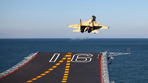 中國航母關鍵技術突破 科研團隊:領先指的就是領先美國