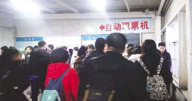 元旦假期客流以學生為主元旦當天總站發送旅客6280人