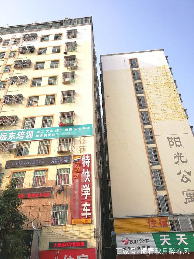 在广东,这种风格的出租房最便宜,它被喷绘甘南户外称为制作图片