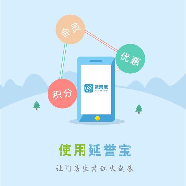实体店v实体制胜秘籍:员管理系统乌镇到南京自驾游攻略图片