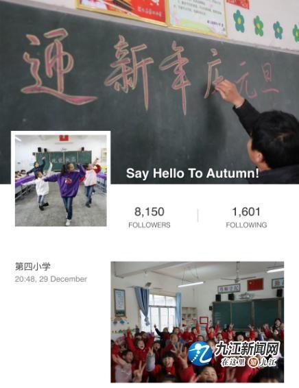 庆元旦,迎新年--湖口县第四小学各班开展迎新作文之后上初中图片