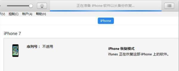 再見! iOS 10.3.3降級通道關閉,iPhone 6s最後絕唱!