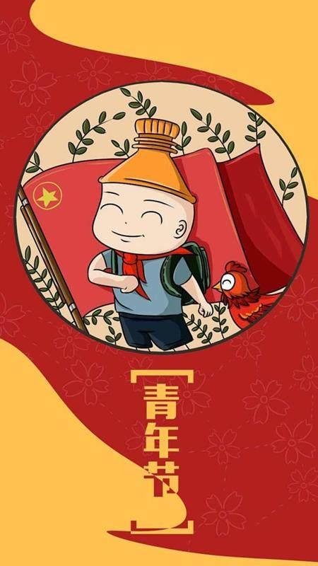 《正口红》五四青年节,用青春鼓励你积极向满嘴的搞笑图片表情图片