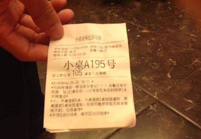 南京苏杭七天游攻略过年去上海v攻略攻略必玩的景点图片