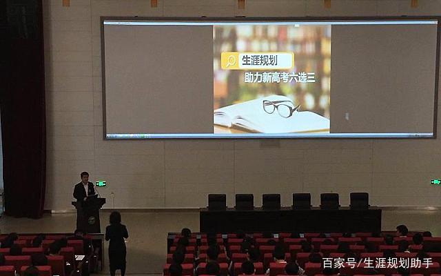 天津外国语口语生涯高中考试学生唤醒高中取得学校讲座规划图片