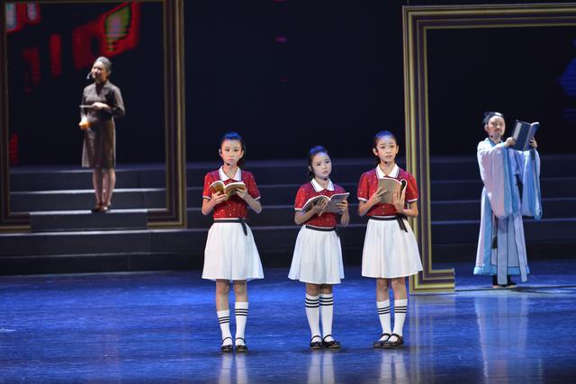 福建省第六届中小学艺术节现场开幕展演小学育德长沙市图片