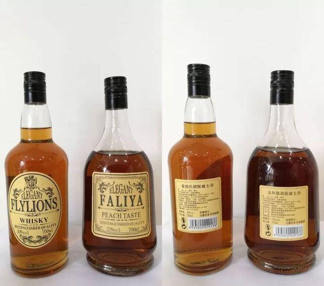 這兩款威士忌千萬別喝!食藥監總局:產品涉嫌甲醇勾兌