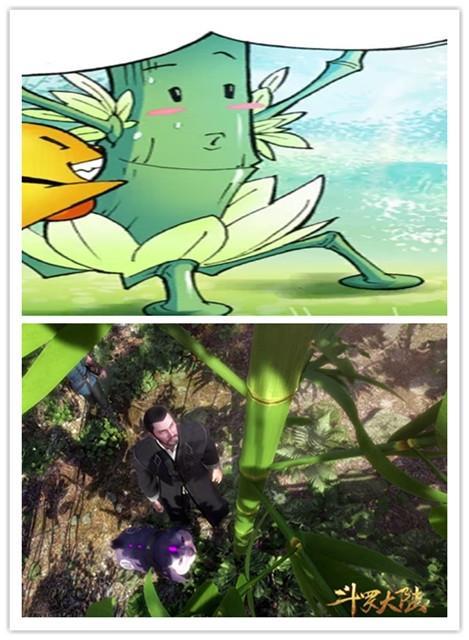 《斗罗漫画》漫画VS百合:曼陀罗蛇依旧阴毒,罗动画大陆九坛图片