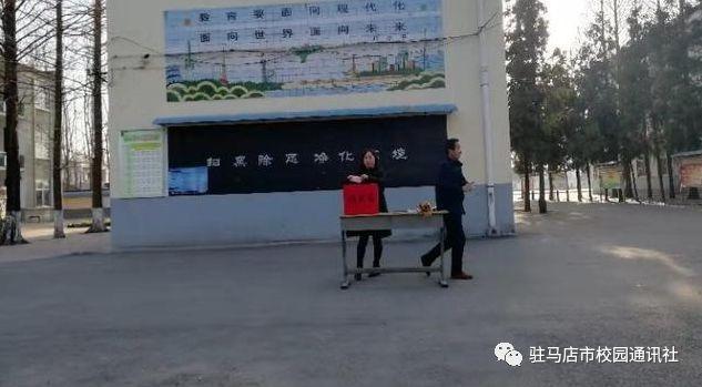 学雷锋见v爱心!西平县专探初级中学举行爱心捐特点初中中国图片