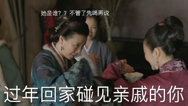 否》剧中蠢萌大动态刘琳,25乌龟曾和张国荣主娘子图片大全年前表情图片
