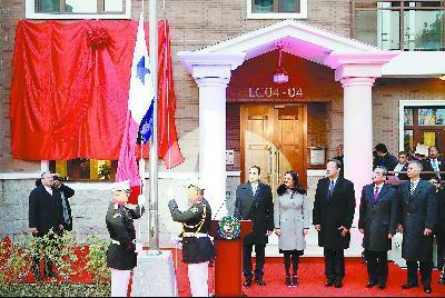 巴拿馬首任駐華大使:巴拿馬來了,就不會再離開