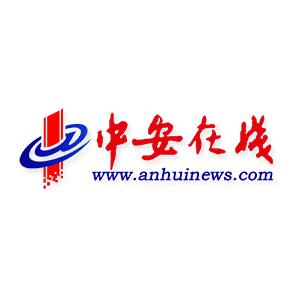 滁新高速交通事故估損1710萬元