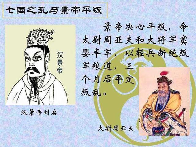大将军攻城拔寨所向披靡,只因一顿饭就再无出笑搅粤语视频图片