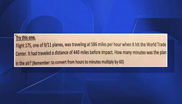 用911事件做數學應用題 美國一中學被罵慘