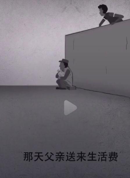 一高中生晚上翻墙出去流泪,到了高中上网了,从天津公积金墙头图片