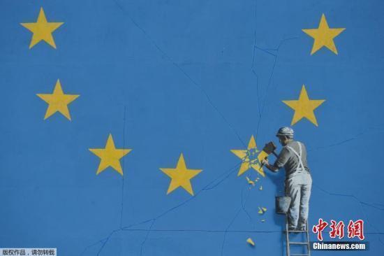 """英國與歐盟達成初步""""分手協議"""",有哪些內容?"""