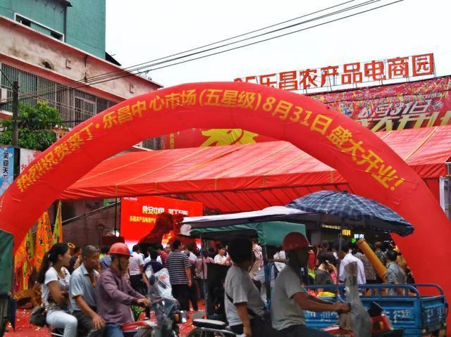 乐昌市农产品电商园落户菜丁·乐昌中心市场