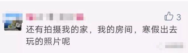 幼儿园老师要求学生拍这种照片,家长怒了-中国传真