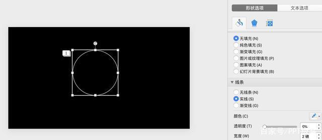 波浪纹扩散的PPT动画如何设计?
