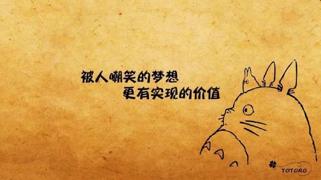生活心态正能量的句子 感悟人生精辟短句