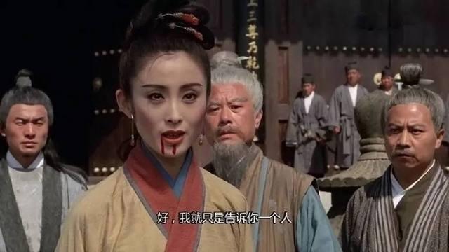 倚天屠龙记之魔教教主百度云